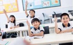 状元100教育小学初中高中,天津状元100联报优惠多多