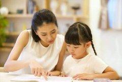 状元100教育状元100教育帮助你的不只是好老师,还有优惠课程