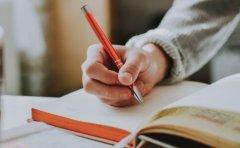 状元100教育2021高考备考策略天津状元100为你整理分享