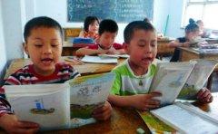 状元100教育天津状元100提醒大声朗读课文有很多好处