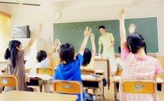状元100教育状元100教育教学效果怎么样寒假班费用是