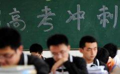 状元100教育天津状元100分享高考冲刺阶段物理怎样学